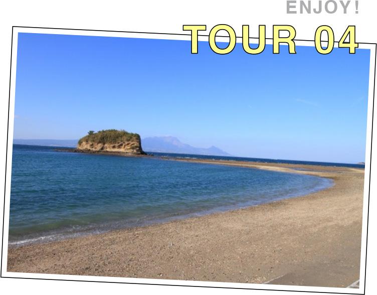 唐船ヶ浜海水浴場